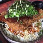 いも汁処 本丸 - ソースとろカツ丼(単体)