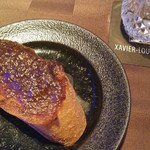 Restaurant & Wine Bar XLV - 2016/12/28(水)