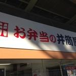 60682370 - 新幹線ホームにあります