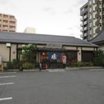 60682463 - 博多駅南、宮島交差点近くにあるうどん屋さんです。