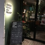 Jubilee Coffee and Roaster - お店の外観