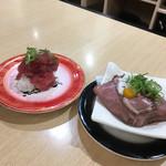 魚魚丸 一宮木曽川店 - 届いた肉は茶色でパサパサ