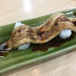 魚魚丸 一宮木曽川店 - 焼き穴子 美味しい