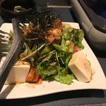 平林亭  展望閣 - 京豆富と京湯葉のパリパリサラダ
