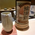 祇園 又吉 - 2016年12月
