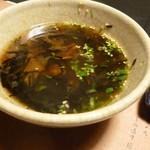 魚重楼 - 時雨蛤茶漬け
