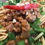 らーめん侘助 - 担々麺アップ