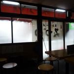生姜ラーメン みづの - 店内