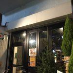 FUN-KEY SOKA SOKO Grill&Bar -