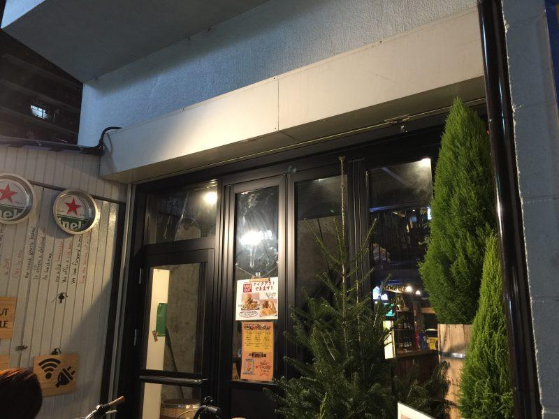 FUN-KEY SOKA SOKO Grill&Bar