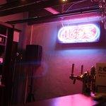 北笑Dining - ステージ