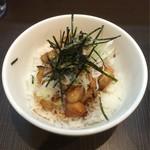 麺屋りゅう - 週替わり丼(ぼんじり丼)