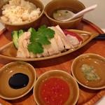 シンガポール海南鶏飯 - 2016/4/17 チキンライス(蒸し)