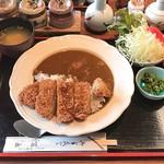 とんかつ・串揚げ 冨岳 - 2016 12 チキンカツカレー