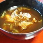 魚信旅館 - オコゼ赤出汁