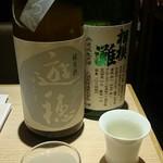 60693260 - 日本酒2種