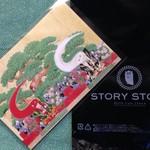 ストーリー ストーリー - 2016.12  ごちそうさまの後は、本屋さんで『かぶきねこづくし』の可愛いカードを♪