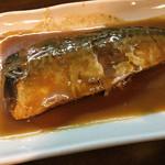 わらじ家 - サバ味噌のアップ