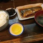 わらじ家 - サバ味噌定食(500円)