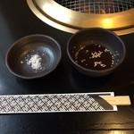 an牛 - 塩、タレ