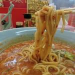 カレータンタン麺 花虎 -