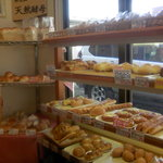 パンの家 mill -