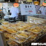 丸亀製麺 - 2016年12月 店内