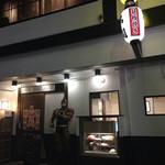 炭火焼肉 赤坂大関 - キン肉マンがお出迎え