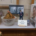 天ぷら 中山 - 食品サンプルと人形
