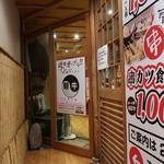 麺牛 - 麺牛
