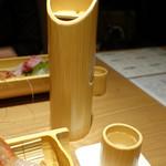 別邸 竹の庵 - 田酒