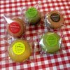 ケーキハウス赤とんぼ - 料理写真:購入した5種類のマカロン!(2016,12/25)