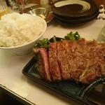 学大酒場エビス参 - アボ刺し合わせてハラミステーキ(ご飯普通盛り)