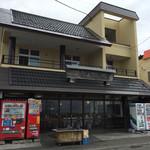 民宿 青塚食堂 - 民宿 青塚食堂(北海道小樽市祝津)外観