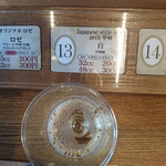 60706260 - アルプスワイン「Japanese style wine.甲州」