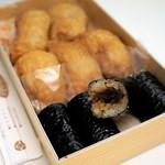 神田志乃多寿司 - のり巻は干瓢巻き
