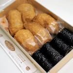 神田志乃多寿司 - しのだのり巻・9貫 885円