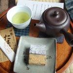 ばん茶茶屋 - ばん茶とたまり餅