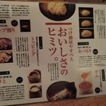 つけ麺屋 やすべえ - 潰し生ニンニクは無料提供可能。 辛味ダブル・辛味MAXまでは無料。
