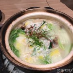 炭火串焼つじや - 鶏白湯の水餃子