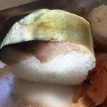 ひさご寿し 京都高島屋店 - 鯖寿司