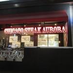 60712791 - 中洲のゲイツビルの一階にある本場アメリカ直輸入の熟成牛とバルメニューが楽しめる肉バルです。