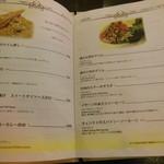 タイ屋台料理ナムワン -