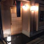 Gionrakumi -