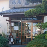 旭庵 甚五郎 - 2016/12/31