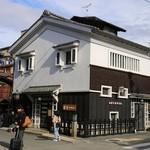藍花珈琲店 - お店の外観。