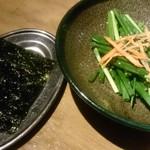 呉越同舟 - ネギサラダ(韓国のりセット)
