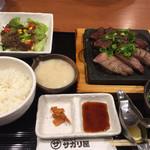 めんどくサガリ屋 - 牛タン・サガリ定食1350円(税別)