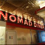 自家製ハンバーガー Nomad diner -