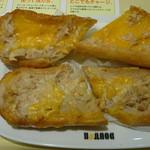 Dotorukohishoppu - ホットサンド ツナチェダーチーズ 税込340円